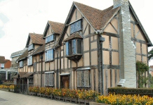 Image of Shakespeare's birthplace